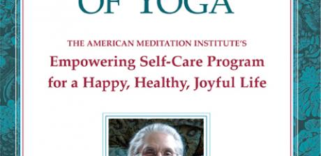 The Heart and Science of Yoga® by Leonard Perlmutter (Ram Lev)
